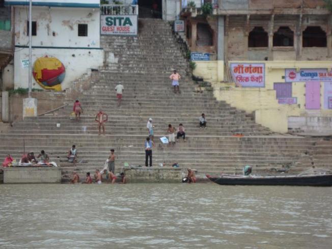 Shivatha Ghat
